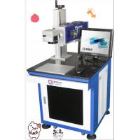China CO2 Laser Engraving Machine Blue Color 0 ~ 30W With 1064nm Laser Wavelength wholesale