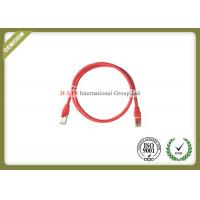 China STP 24AWG Network Patch Cord , RJ45 Cat5e Ethernet Patch Cable With Color Boot wholesale