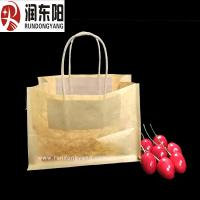 China Kraft Paper Custom Packaging Bags Solid Color Square Fruits Pouch With Handles wholesale