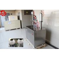 Buy cheap R134A HFC-134A Refrigerant Filling Equipment , Refrigerant Filling Machine from wholesalers