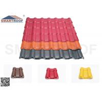 China F-1050 Series Spanish Tile Plastic Roof Sheets In Wave Type With Heat Reflection wholesale