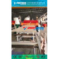Buy cheap 300mm pvc wall panel making machine with turnkey solutions from wholesalers