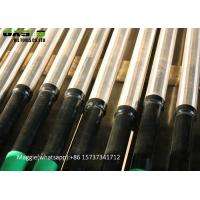 Buy cheap Supplies ss304L 73mm based well screen pipe filter surface sand control screen from wholesalers