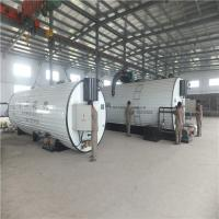 China Indirect Heating Asphalt Heating Tank With Automatic Temperature Control Technology wholesale