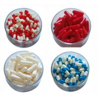 China Medical Empty Gel Capsules Size 1 / 2 Gelatin Capsules For Food Supplement wholesale