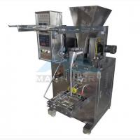 China Reasonable structure and durable used small dry powder filling machine wholesale