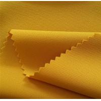 China Microfiber polyester spandex fabric wholesale