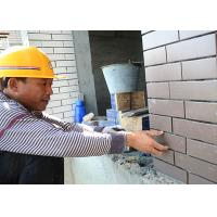 China Outdoor Wall Ceramic Floor Tile Adhesive / Eco Friendly Shower Tile Adhesive wholesale
