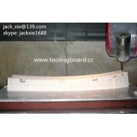 China LH-tool®5120MB High density polyurethane board for stamping dies wholesale
