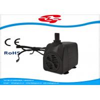 Buy cheap 600L low noise Submersible Water Pump with filter for aquariums, fountains from wholesalers