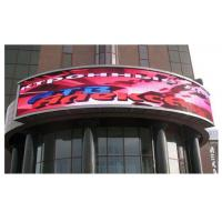 China Light Weight P8 Outdoor Advertising Led Display Video 256 * 128mm Waterproof wholesale