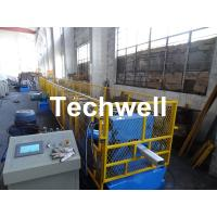 China Steel Rainwater Square Downspout Roll Forming Machine for Metal Rainspout Profile wholesale