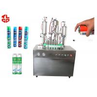 China Auto Aerosol Cans Filling Machines For Pesticide Insecticide, Aerosol Spray Filling Machines wholesale