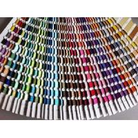 Buy cheap Dyed Polyester Yarn from wholesalers