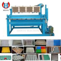 Paper Pulp Egg Tray Machine, Egg Tray Making Machine, Small Egg Tray Production Line Mobile/Whatsapp: 0086-18137338815