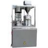 Buy cheap NJP-2200/3200 NJP AUTOMATIC CAPSULE FILLING MACHINE from wholesalers