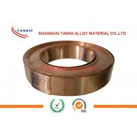 China 0.2 X 20mm Cube2 Beryllium Copper Alloy Bronze Strip For Contacts Spring wholesale