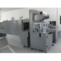 China Electric Automated Packaging Machines / Heat Shrink Packaging Machine 20KW wholesale