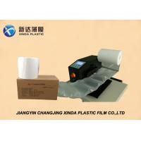 China Eco - Friendly Transparent Air Cushion Film Colorful air filled packaging bags wholesale