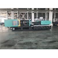 Quality 170 R / Min Automatic Horizontal Energy Saving Injection Molding Machine 4000KN PPR Fittings for sale