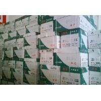 China All-Purpose-Office Paper - 3 wholesale