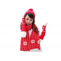 China Red Black Yellow Warm Winter Accessories Knitted Hat Scarf Glove Set For Adult wholesale