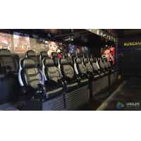 Buy cheap Motion Control System Durable 5D Movie Theater Amusement With Playground from wholesalers