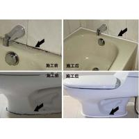 China Flexible Non Toxic Tile Grout For Swimming Pools Caulking Agent wholesale