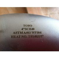 ASTM A403/A403M WPXM-19 Long Radius 90 Degree Elbow DN15 - DN1200 ASME B16.9