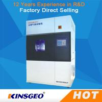China Manual Automatic Air Cooled Textile Testing Equipment Fabric Inspection Machine with 12 Months Warranty wholesale
