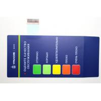 China Industrial Waterproof Membrane Switch Keypad 0.05-1.0mm Thickness wholesale
