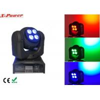 China Double Face 4*10W Wash with 1*10W Beam LED Moving Head Light   X-87A wholesale