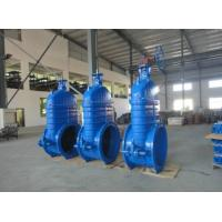 China GGG40 GGG50 Resilient Seated Ductile Iron Gate Valve With Bypass For Reduce Torque wholesale