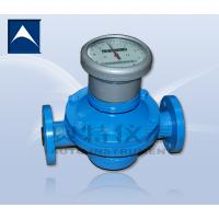 China High Accuracy Intelligent Liquid Output Signal Flow Meter Made In China wholesale