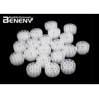 China High Biomass Moving Bed Biofilm Reactor Chemical Industry Wastewater Treatment on sale