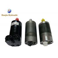 China Agricultural Equipment Miniature Hydraulic Motor , BMM Series Micro Hydraulic Motor wholesale