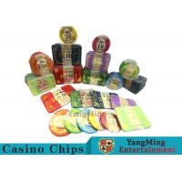 China Acrylic Plastic Deluxe Poker Set For 5 - 8 Players With 50 / 100mm Diameter wholesale