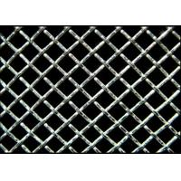 China Construction Aluminum Woven Decorative Wire Mesh Double Crimped  0.1 - 3 Mm Aperture wholesale