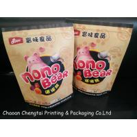 Self Standing Candy Packaging Paper Bags Of Kraft Paper Laminated