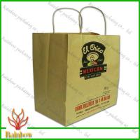 China Take Away Paper Shopping Bags With Handle And Beautiful Design wholesale