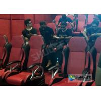 China 5D Cinema Theatre With Motion Seat and Environment Exciting 12 Kinds Of Special Effect wholesale