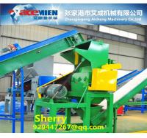 China Plastic Crusher / Pet Bottle Crushing Machine / Industrial Plastic Crusher for PE PP PVC PET wholesale