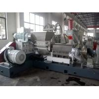 China Single Screw Rubber Granules Making Machine For Automobile Air Condition Hose wholesale