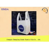 Quality Resuable T-shirt plastic market thank you bags,vest bin liners factory direct selling for sale