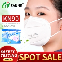 China 4 Ply Meltblown Disposable KN90 Particulate Filtering Mask wholesale