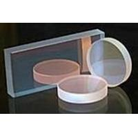 Buy cheap Laser Mirror from wholesalers