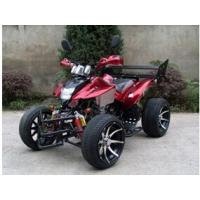 250cc Water Cooled Racing ATV/Quad