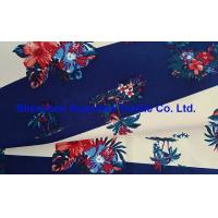 China 228T Polyester Outdoor Fabric Taslan Peach Stripes Floral Printing Water Repellent 2000MM Milk White Coating wholesale