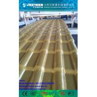 China synthetic resin fiber composite pvc roofing tile making machine for making tile upvc plastic wholesale