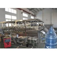 3 / 5 Gallon Barrel 3 In 1 Monoblock Filling Machine Rinsing - Filling - Capping